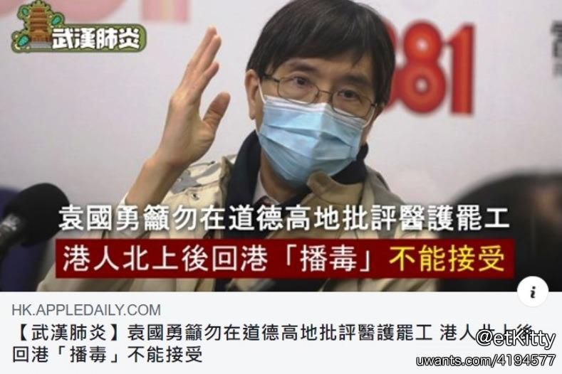 Yuen comments on HKppl return from China.jpg