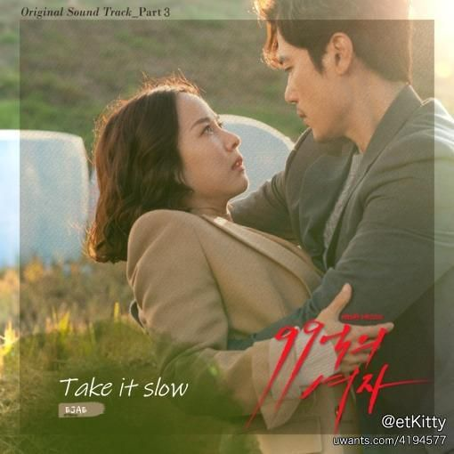 Woman of 9  billion ost part 3.jpg