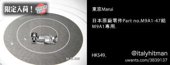 tmm913h.jpg