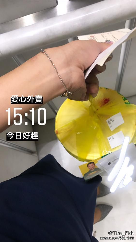 mobile_4.jpg