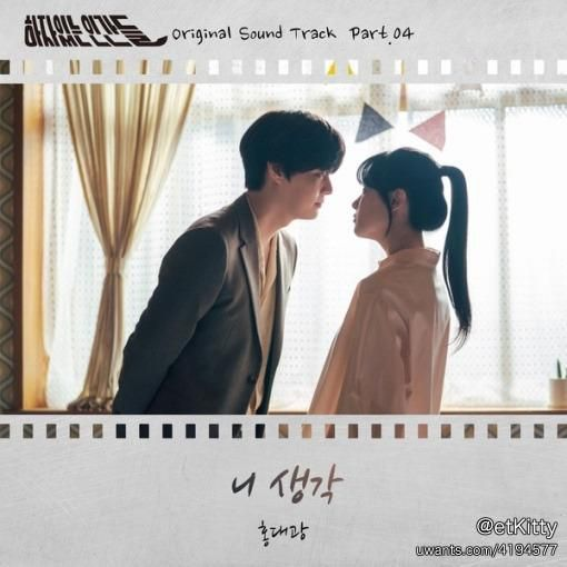love with flaws ost part 4.jpg