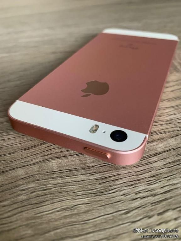 iphone_se_32gb_rose_gold__1588590647_b8304c43_progressive.jpg