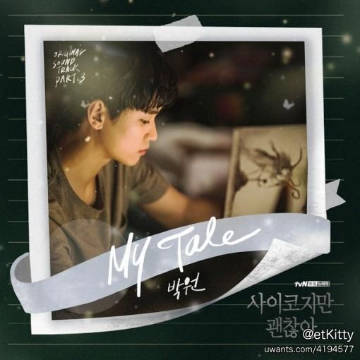 It's Okay to not be Okay ost part 3.jpg