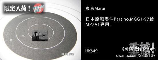 tmmp78h.jpg