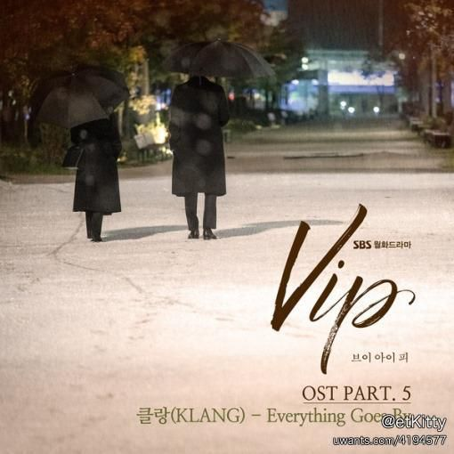 VIP OST part 5.jpg