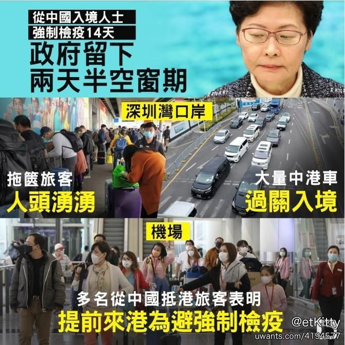 Carrie lam's indiffence to the concerns of hk ppl.jpg