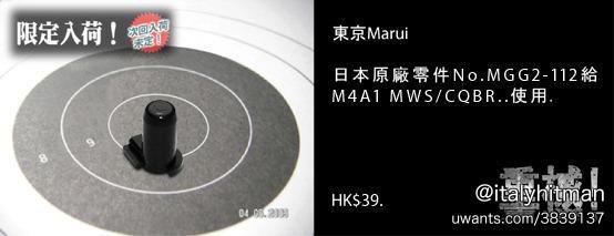 tmm4mws4h.jpg