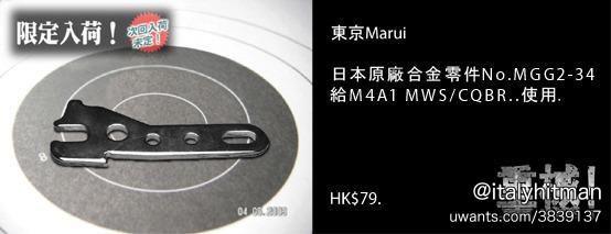 tmm4mws22h.jpg